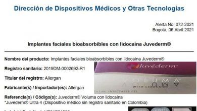 Photo of ALERTA SANITARIA Implantes faciales bioabsorbibles con lidocaína Juvederm